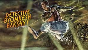full cast and crew of bollywood movie Detective Byomkesh Bakshy! wiki, story, poster, trailer ft Sushant Singh Rajput