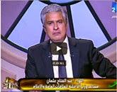 برنامج العاشرة مساءاً مع وائل الإبراشى - حلقة يوم الأحد 21-9-2014