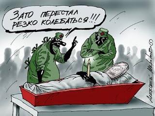 Полторак подписал приказ об улучшении вещевого обеспечения ВСУ - Цензор.НЕТ 445