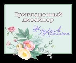 С альбомом звезда)