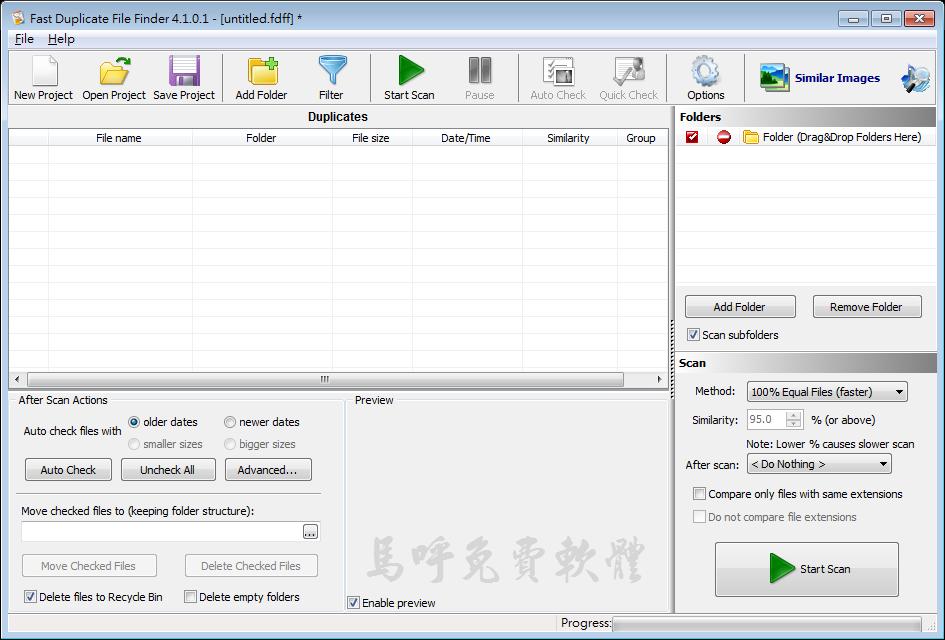 搜尋硬碟、資料夾內重複檔案比對刪除軟體:Fast Duplicate File Finder Portable 免安裝綠色版推薦下載