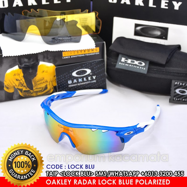 promotional codes for oakley vault