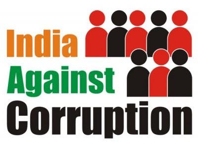 anti corruption essay in india