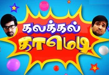 Kalakkal Comedy 11-11-18 | Raj TV Show