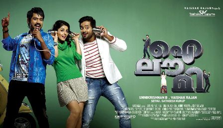 Watch I Love Me (2012) Malayalam Movie Online