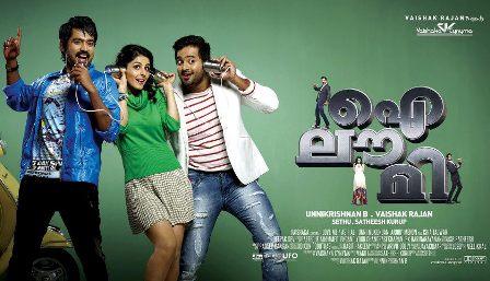 Watch I Love Me (2012) Malayalam Movie Online