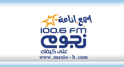 نجوم اف ام - Nogoom FM