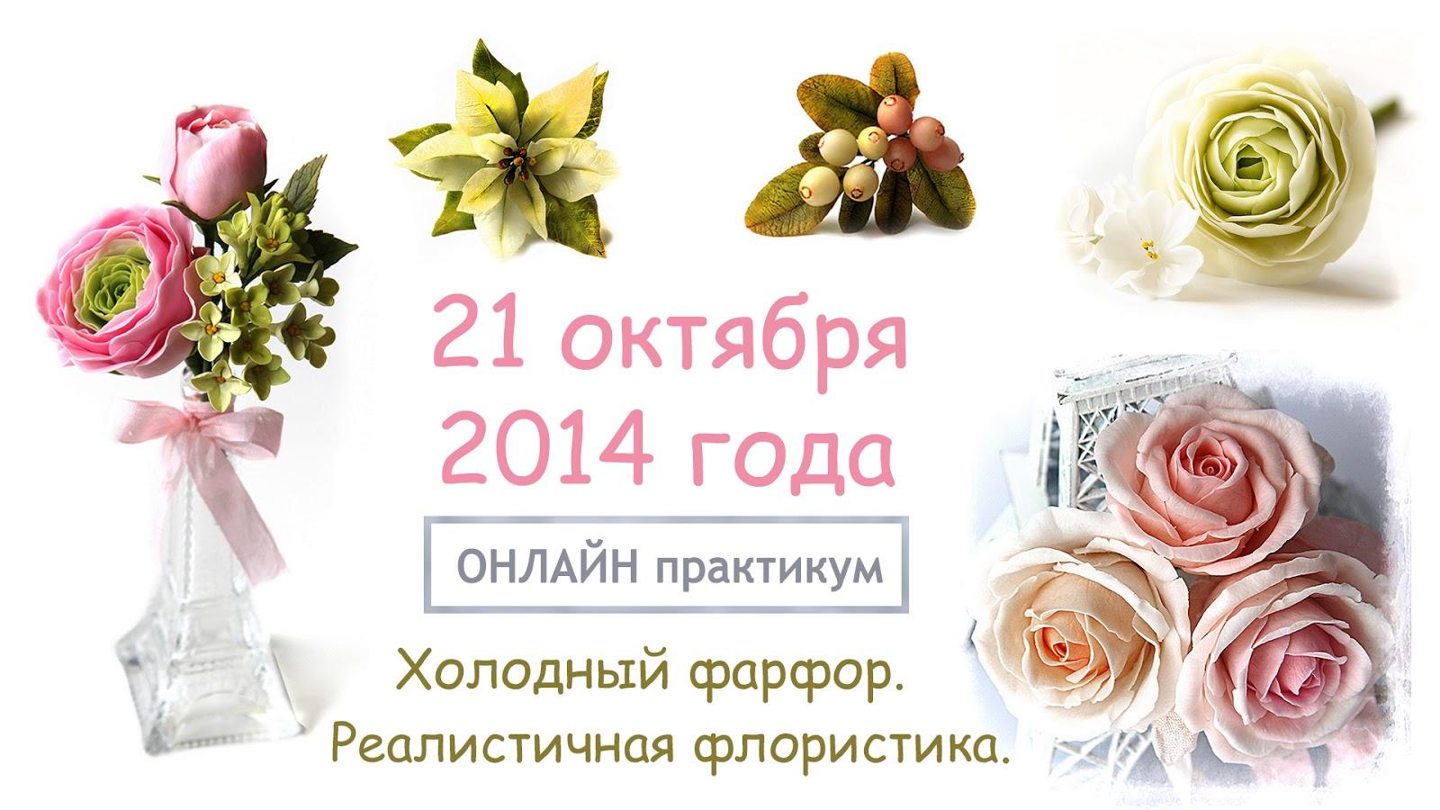 http://krasota8.ru/h/257