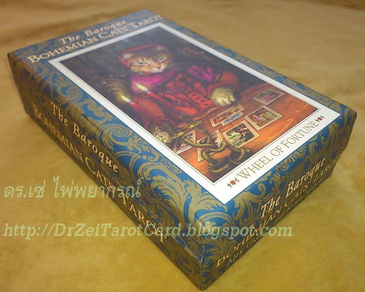 Baroque Bohemian Cats Tarot Cat Eyes Standard Edition Version ไพ่ทาโรต์ กล่องใส่ไพ่ กล่องไพ่ทาโรต์ tarot box turquoise ไพ่ทาโร่ ไพ่ทาโรท์ ไพ่ทาโรห์ ไพ่ยิปซี ไพ่แมว แมว baba studio magic realist press tarot card deck