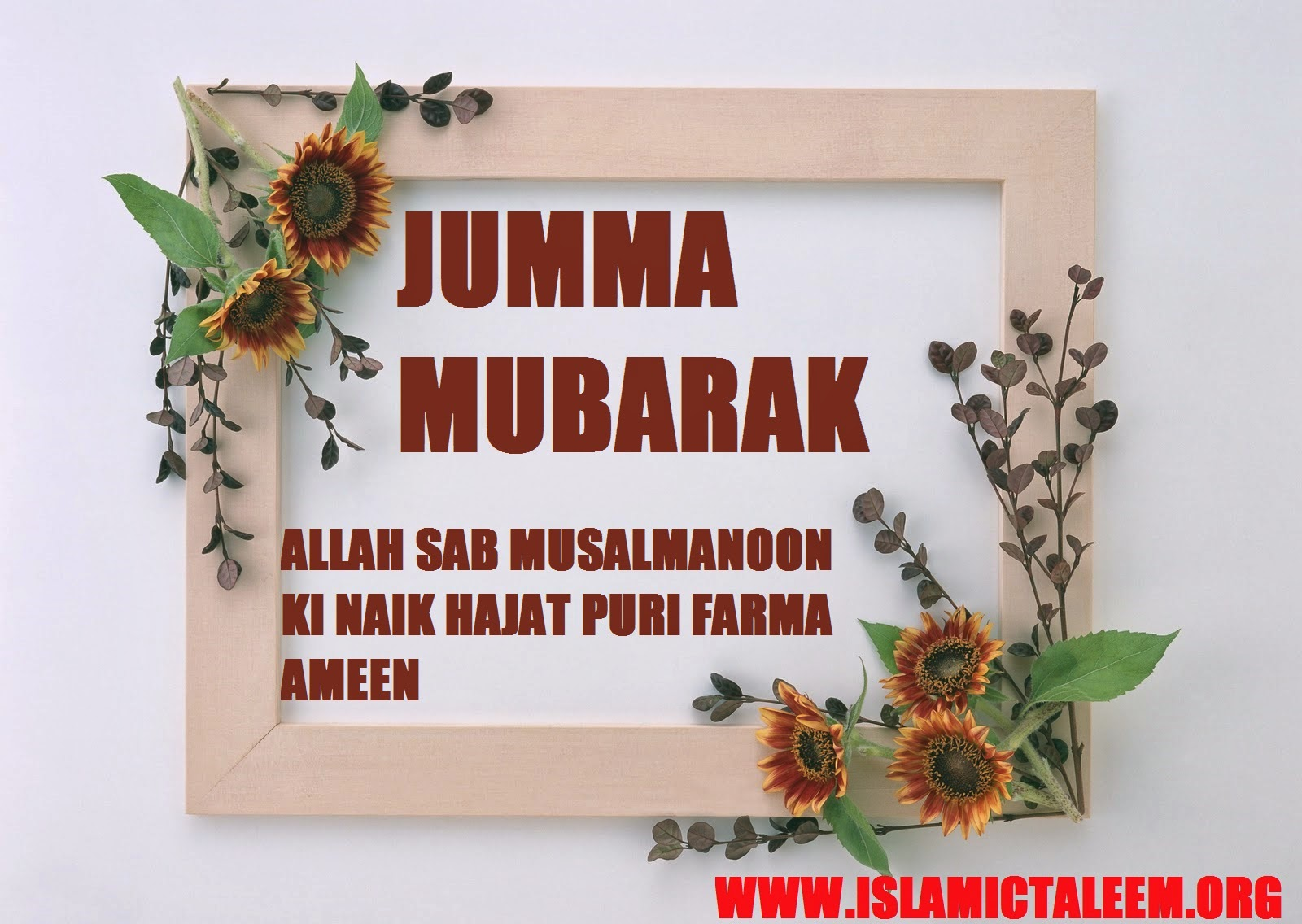 Jumma Mubarak Wallpaper Voice Of Youth