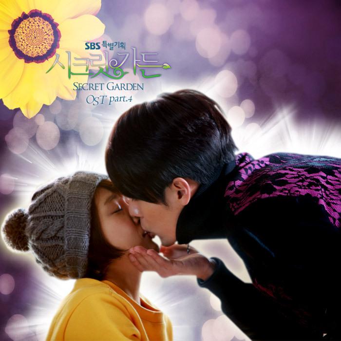 Korean drama addiction 11 secret garden for Secret garden korean drama cast