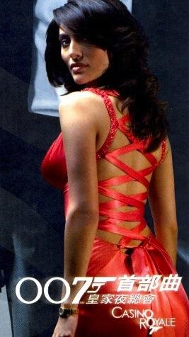 Bond Girl Casino Royale Dress what lies benea...