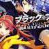 Download Anime Black Bullet Complete Subtitle Indonesia