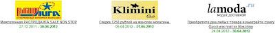 самописный php-скрипт скидок и купонов для Admitad