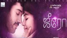 Zero 2015 Tamil Movie