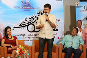 Uttama Villain pre release press meet-thumbnail-12