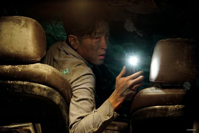 Hình ảnh phim Đường Hầm