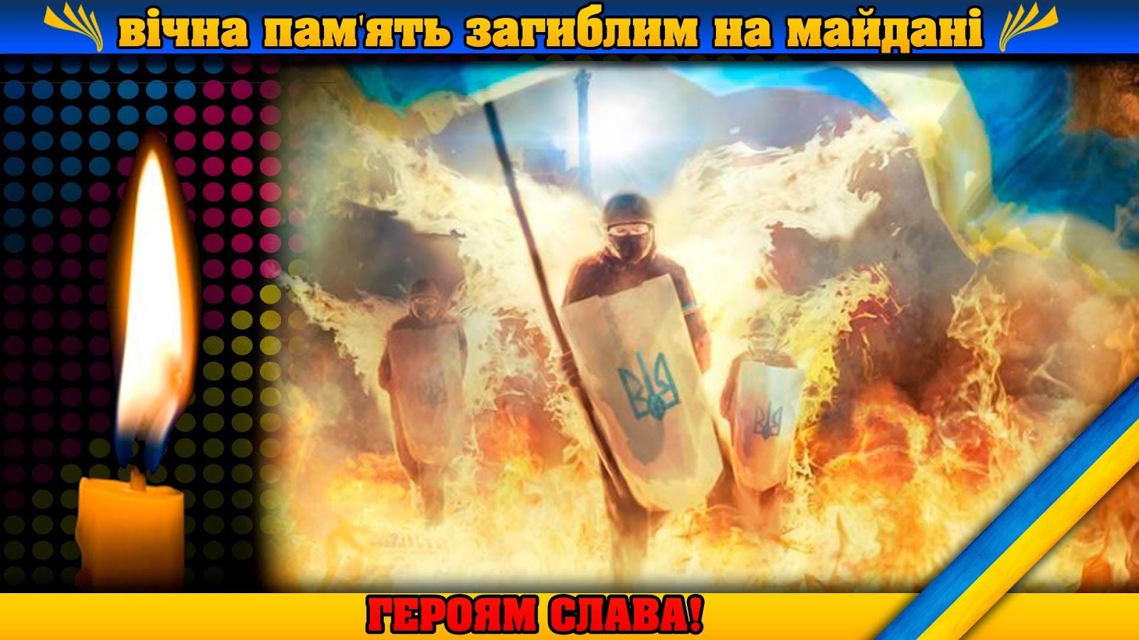 """""""В нормальной ситуации и нормальной стране преступления против Майдана были бы расследованы"""", - адвокат Майдана Виталий Тытыч - Цензор.НЕТ 8279"""