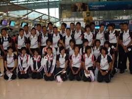 ประมวลภาพ กรีฑา ซี จูเนียร์ ณ ประเทศอินโดนีเซีย