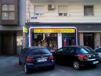 Supermercado chino Iberochina (Madrid)