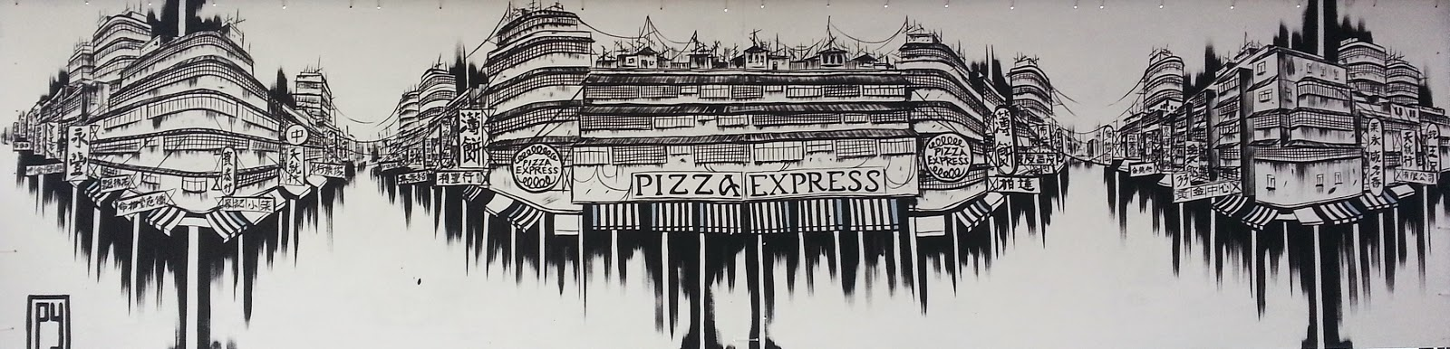 PizzExpress HK featuring artist Peter Yuill at Clockenflap 2014