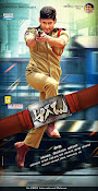 Mahesh Babu Aagadu wallpapers-thumbnail-11