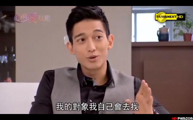 heyphim Screen Shot 2013 11 25 at 5.05.20 pm Nơi Tình Yêu Bắt Đầu   Đài Loan