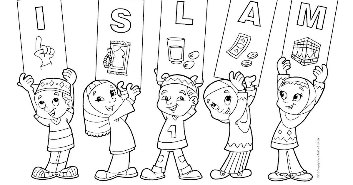 hajj ihram coloring pages - photo#22