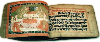 Philosophy of Vedas, VEDANTA IN EDUCATION, Philosophy of Education, B.ED, M.ED, NET Notes ( Study Material), PDF Notes Free Download.