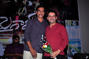 Telugu Movie Oh My God Audio Launch-thumbnail-15