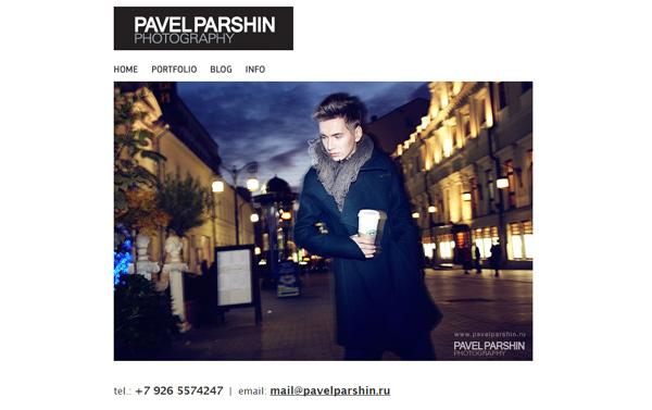 Photographer Pavel Parshin