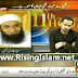 Maulana Tariq jameel message to ummah on rabi ul awwal