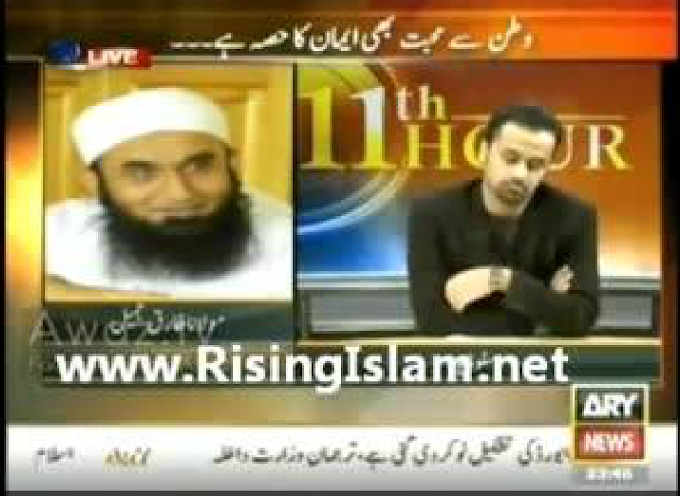 Maulana Tariq jameel message to ummah on rabi ul awwal