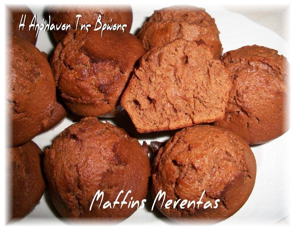 Maffins Μερέντας (Merenta cupcakes)