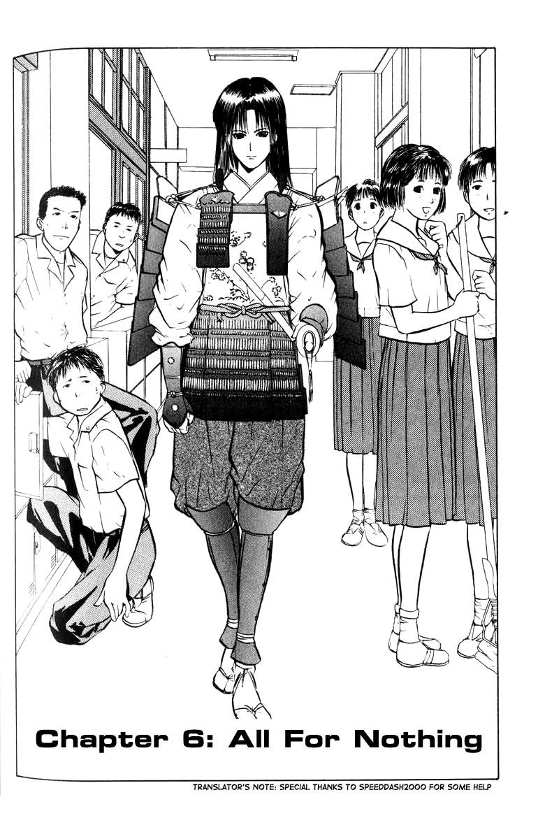Kami-sama no Tsukurikata - Chapter 6
