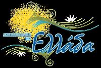 http://2.bp.blogspot.com/-b1qXCNGFfik/Ty8KPMfPARI/AAAAAAAAAAo/6LSJyWT425I/s200/ELLADA+banner.png