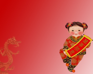 FREE Chinese New Year PowerPoint Background 5