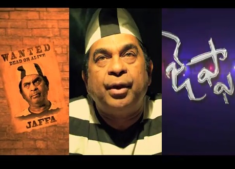 Brahmanandam new movie jaffa release date