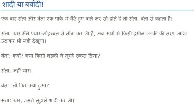 Narendra Modi | kracktivist - kracktivist | Bridge the Gap