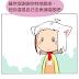 Webtoon #29 一起走,可以走得更遠。