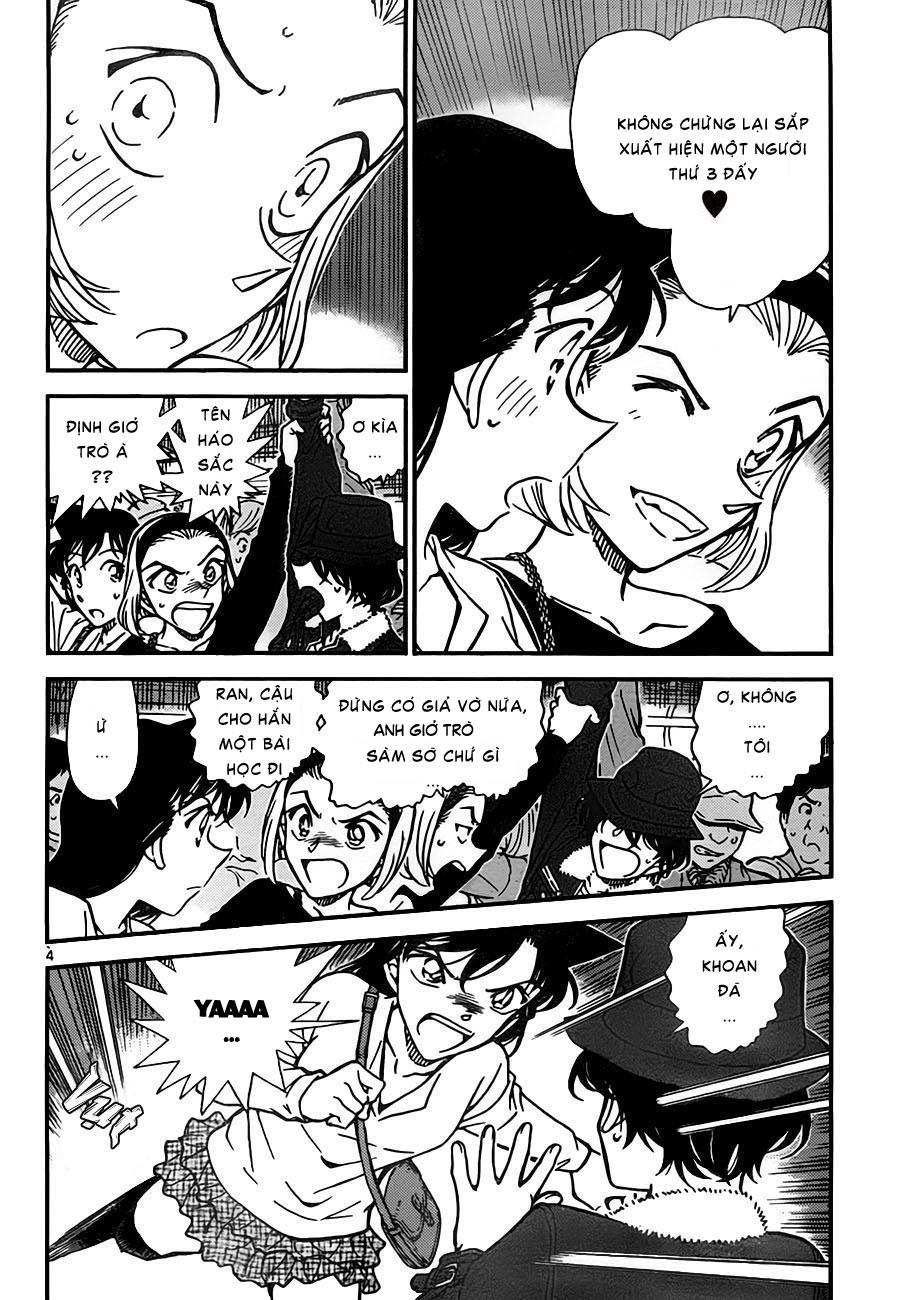Detective Conan - Thám Tử Lừng Danh Conan chap 768 page 5 - IZTruyenTranh.com