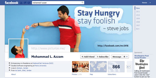 Facebook Timeline Cover Photo Dimensions | Size In Pixels Inches ...