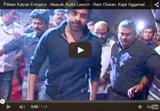 Pawan Kalyan Entrance - Naayak Audio Launch