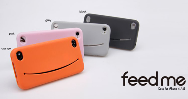 Feed Me Nifty Smiley Silicone Case For iPhone-4 / 4S