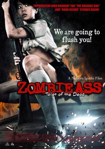 ดูหนังออนไลน์ใหม่ๆ HD ฟรี - Zombie Ass Toilet Of The Dead ซอมบี้ แหวกขึ้นมากัด DVD Bluray Master [พากย์ไทย]