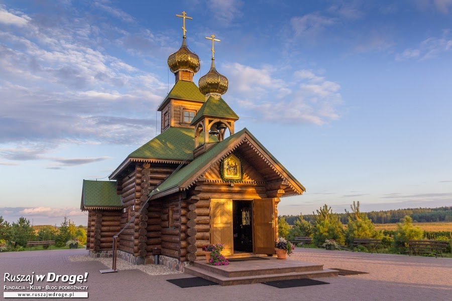 Cerkiew w skicie w Odrynkach
