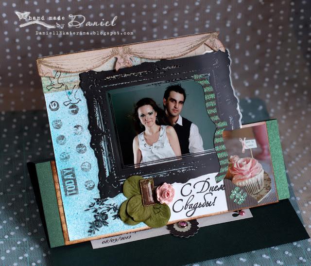 свадебная открытка рамочка для фото