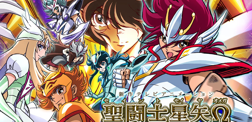 Capa Saint Seiya Omega Episódio 94 Legendado + Torrent