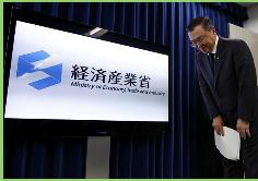 Nuevo ministro de Economía de Japón promoverá la reapertura de centrales nucleares