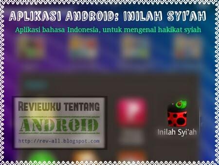 Ikon aplikasi Inilah syiah versi 1.0 - aplikasi android untuk mengenal hakikat syiah dan mengetahui keadaannya di indonesia (ulasan oleh rev-all.blogspot.com)